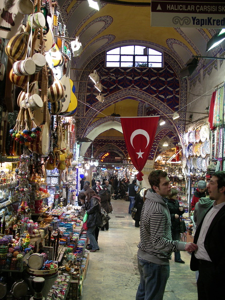 one small part of the Grand Bazaar