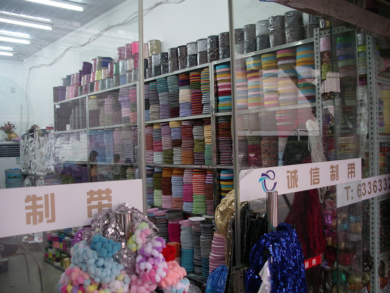 ribbon store in old Shanghai